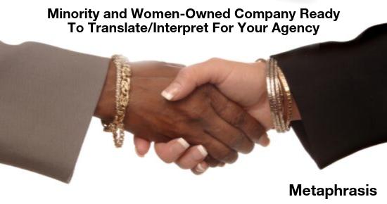 government translation