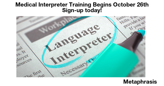 medical interpreter training